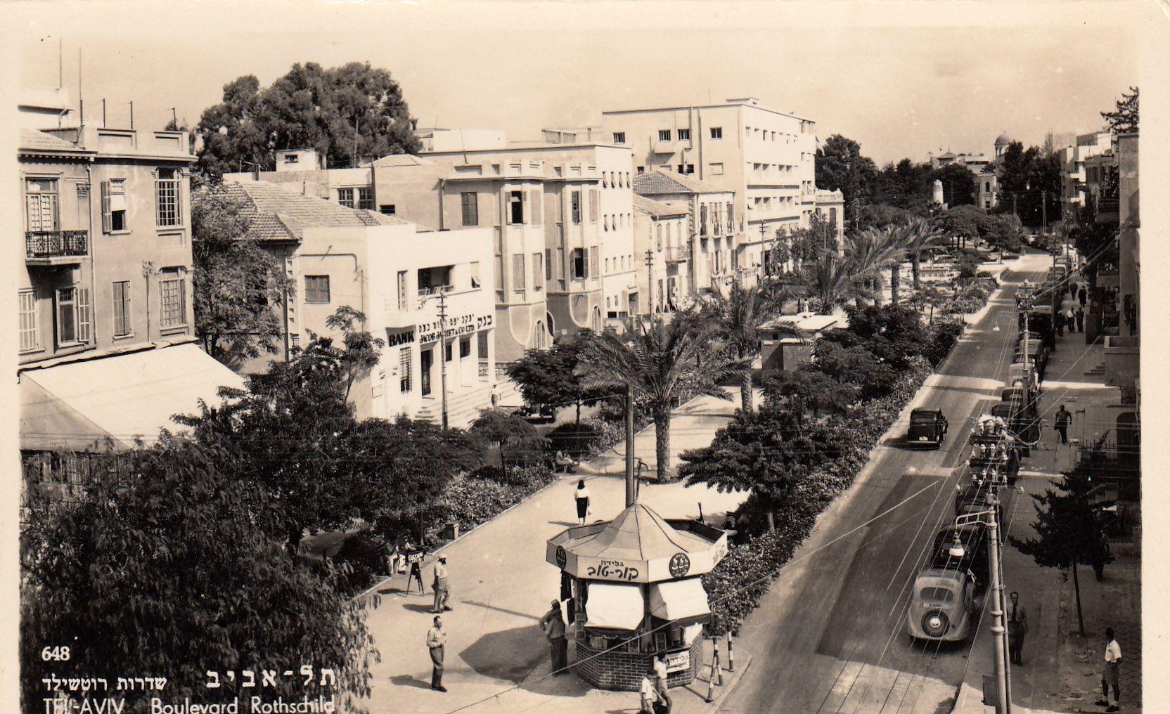 Rothschildův bulvár okolo roku 1930